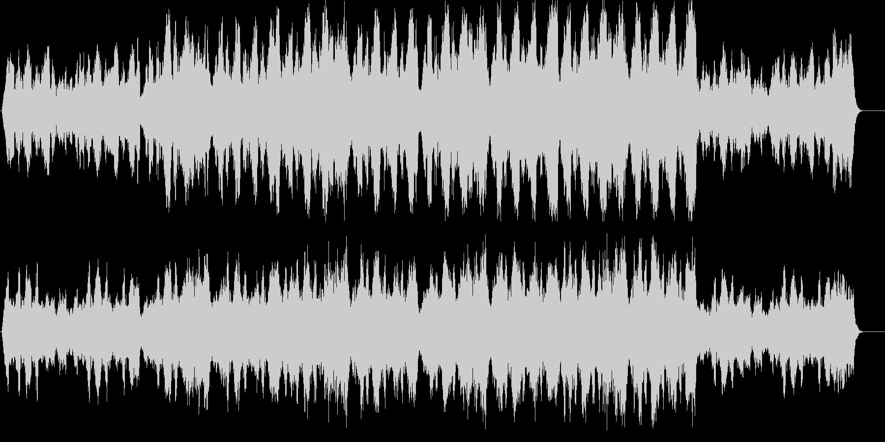 荘厳で上品な雰囲気のストリングス曲の未再生の波形