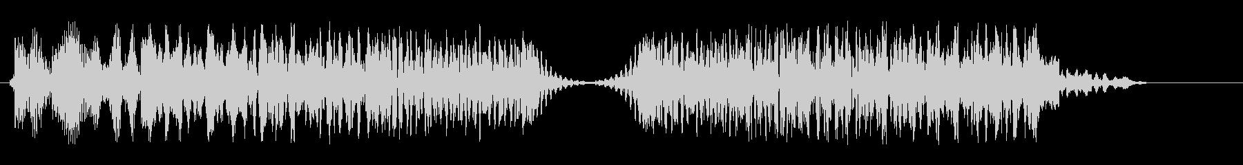 アップダウン(コミカル)の未再生の波形