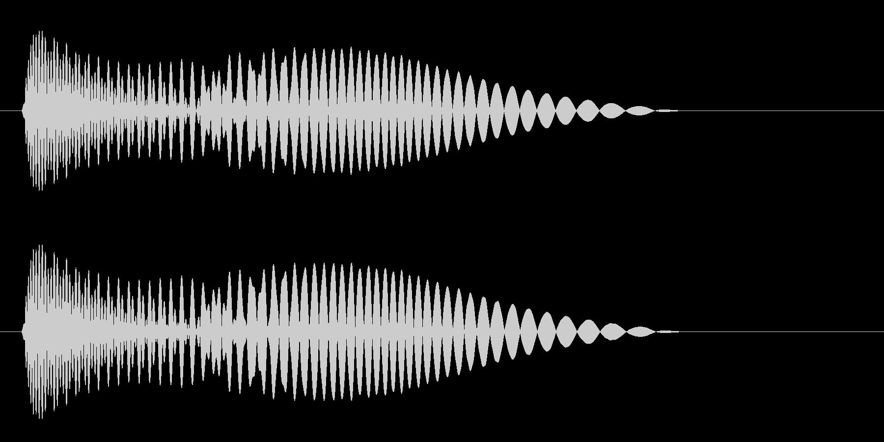 ポォォン(コミカル)の未再生の波形
