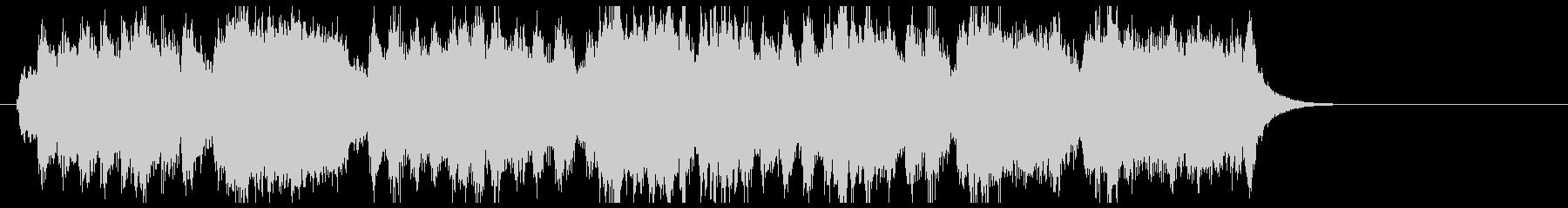 迫力のあるパワフルなラッパ曲の未再生の波形