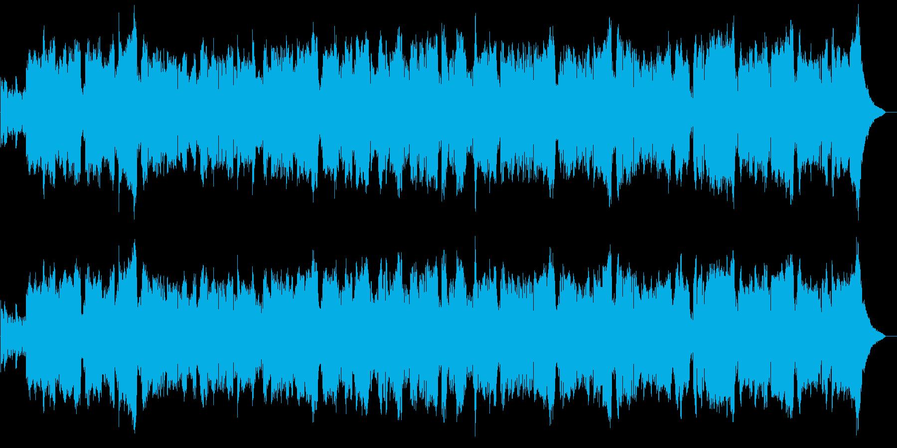 パプアニューギニアの造形展を見に行った…の再生済みの波形