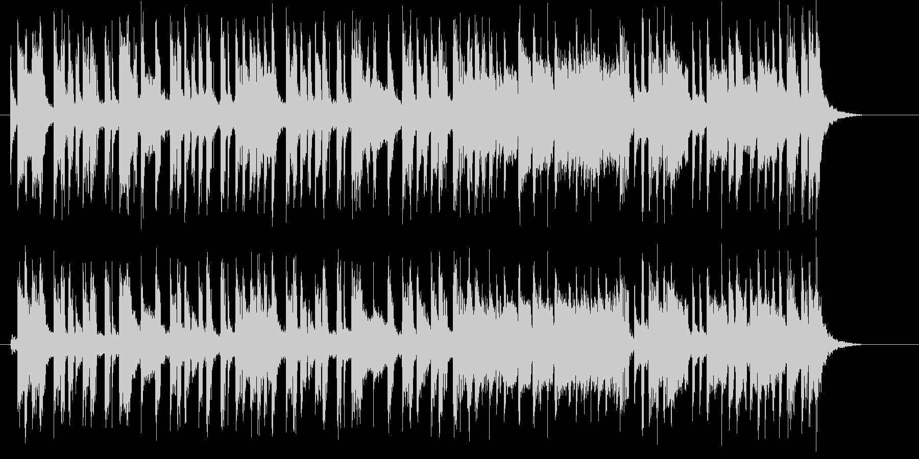 ブラスとシンセのゆったりとしたポップ曲の未再生の波形