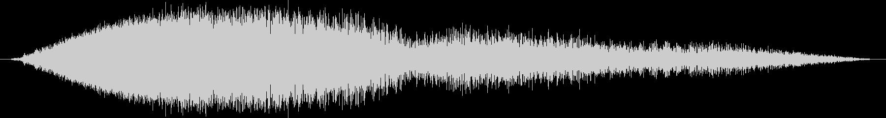 ヒューンシュワシュワ (飛行する音)の未再生の波形
