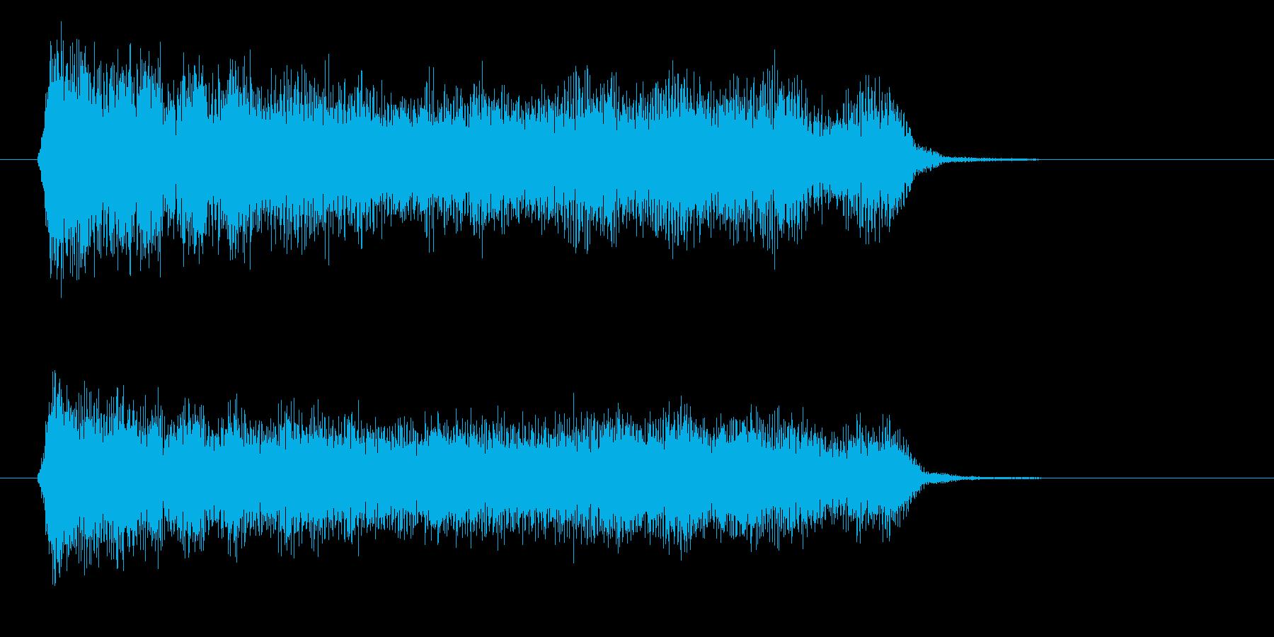 混乱、おどろき系の再生済みの波形