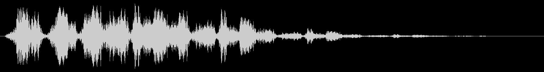 ぴゅるるるるるんー魔法音(軽め)の未再生の波形