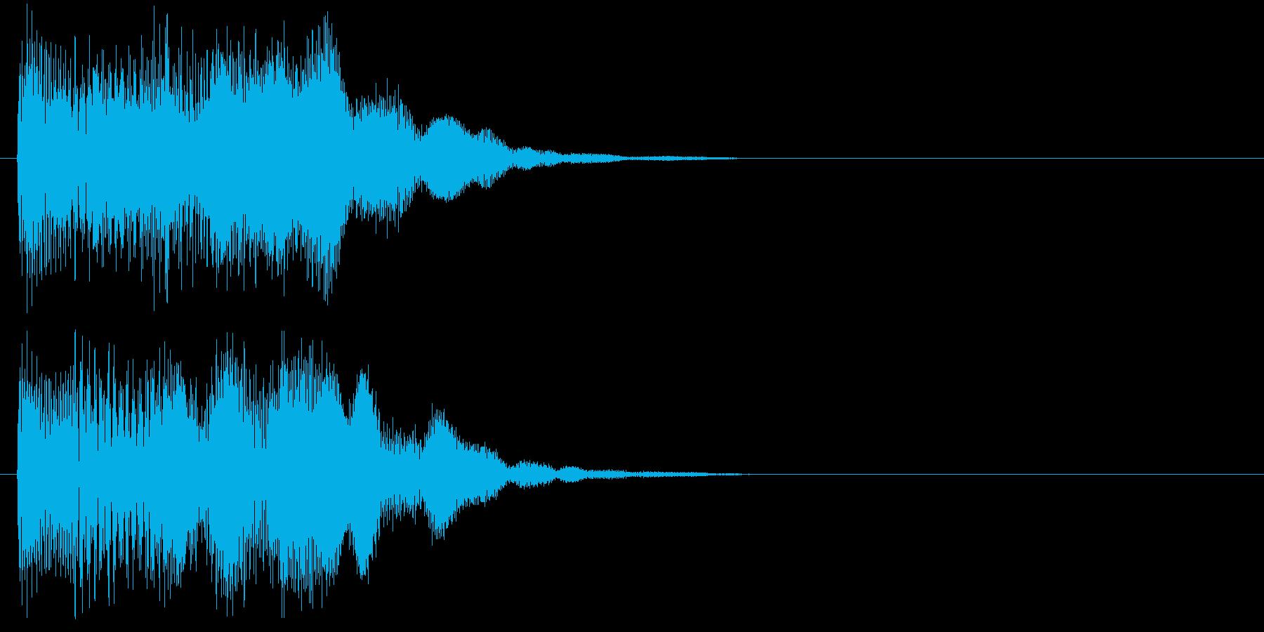 汎用 近未来系08(大) アイテム発見の再生済みの波形