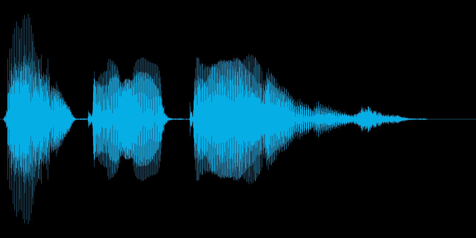 相手のターンですの再生済みの波形