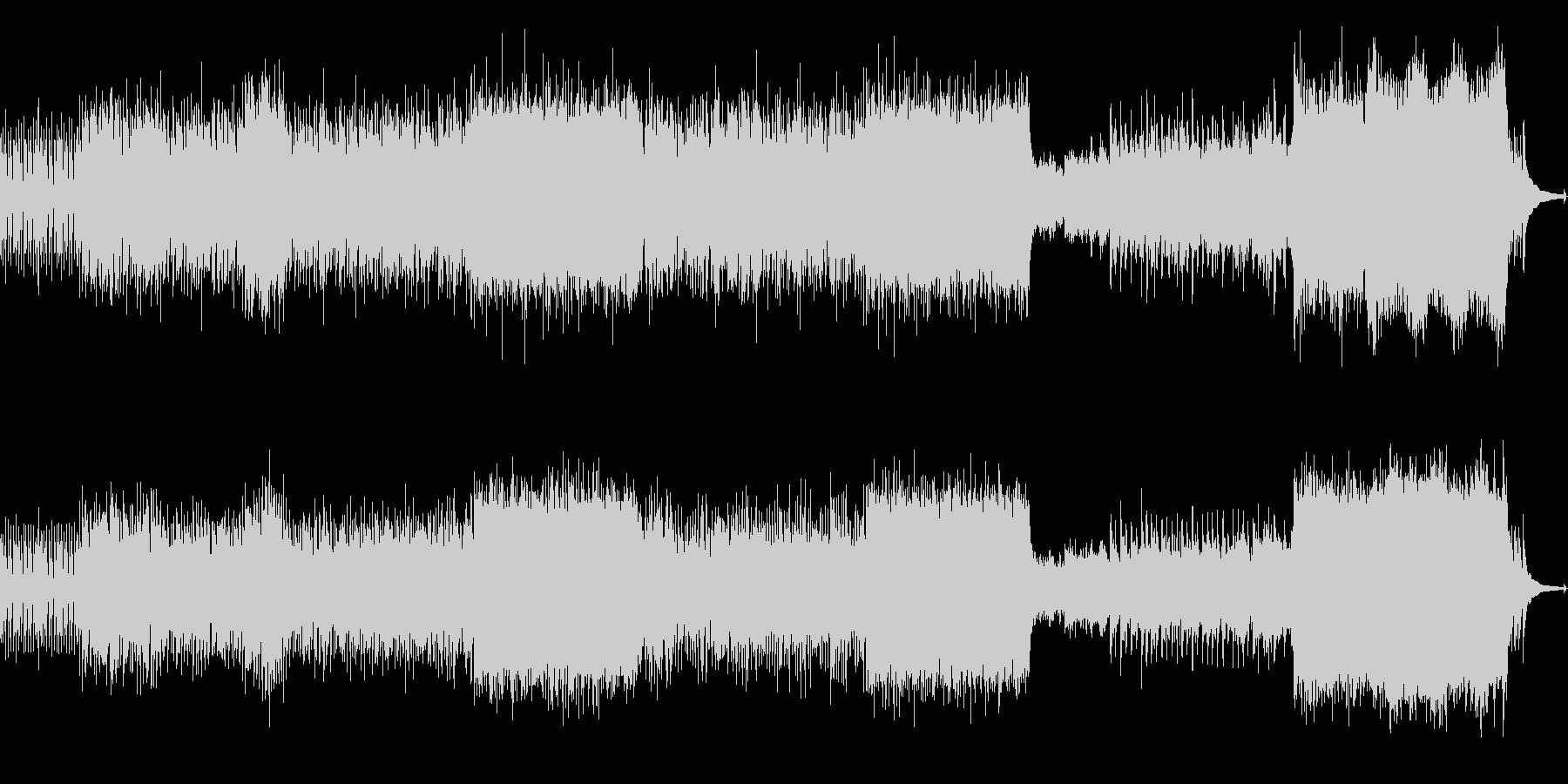 メロディアスなポップロックの未再生の波形