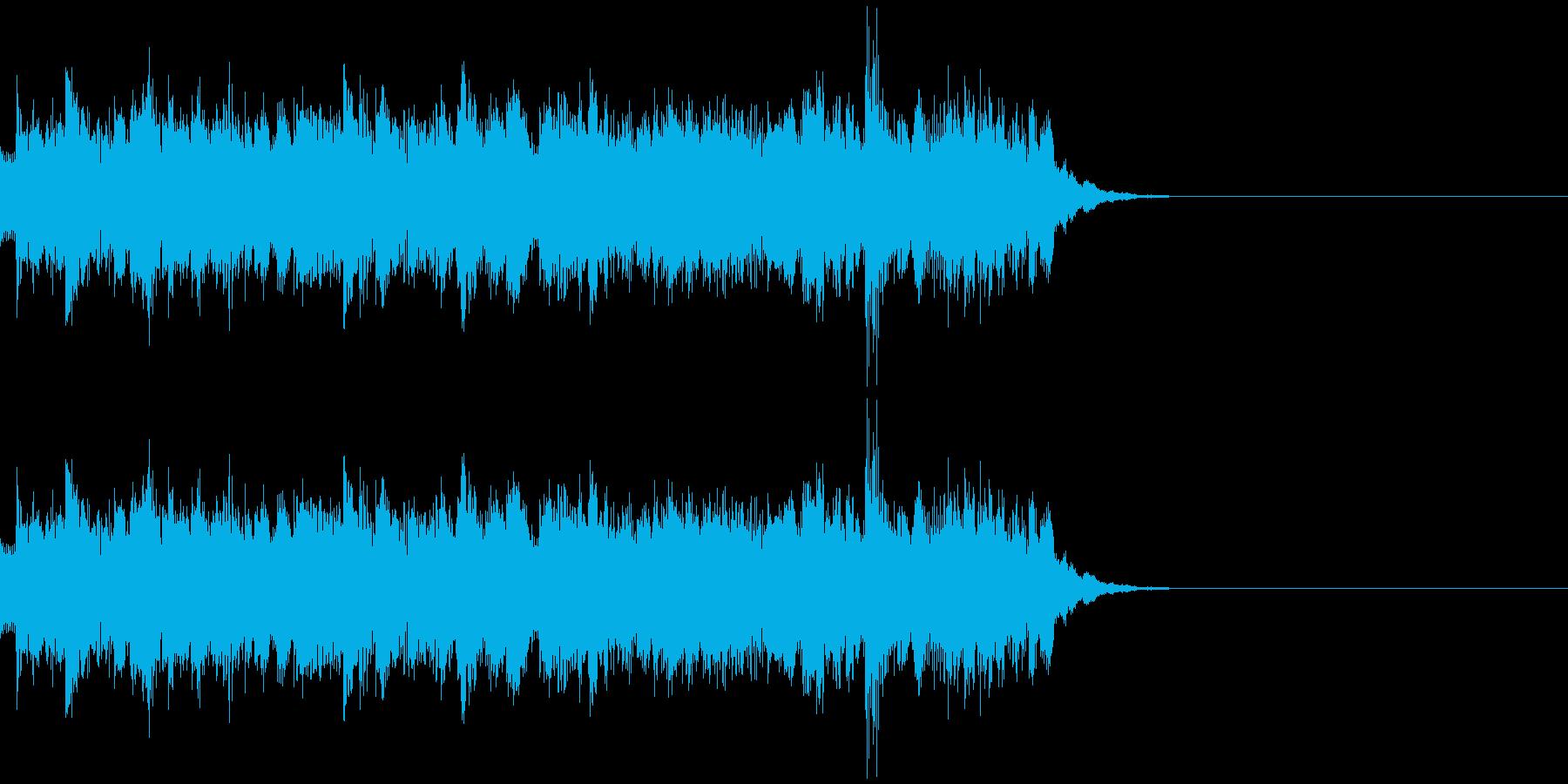 スリリングな音 の再生済みの波形