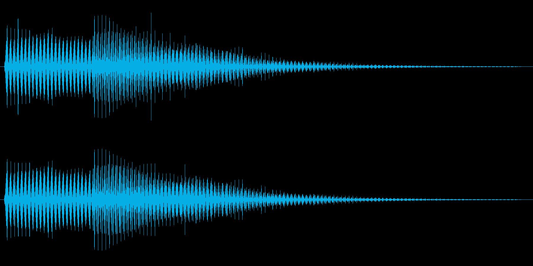 ヴゥワーン(恥、憂鬱などの感情)の再生済みの波形