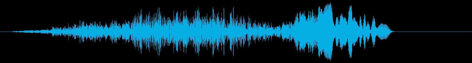ヒュオッ(風が吹くような効果音)の再生済みの波形