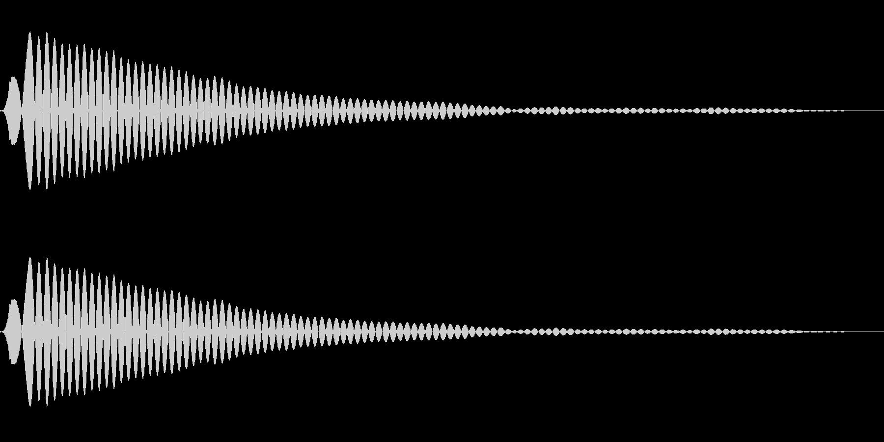 ポン!(軽い感じ)の未再生の波形