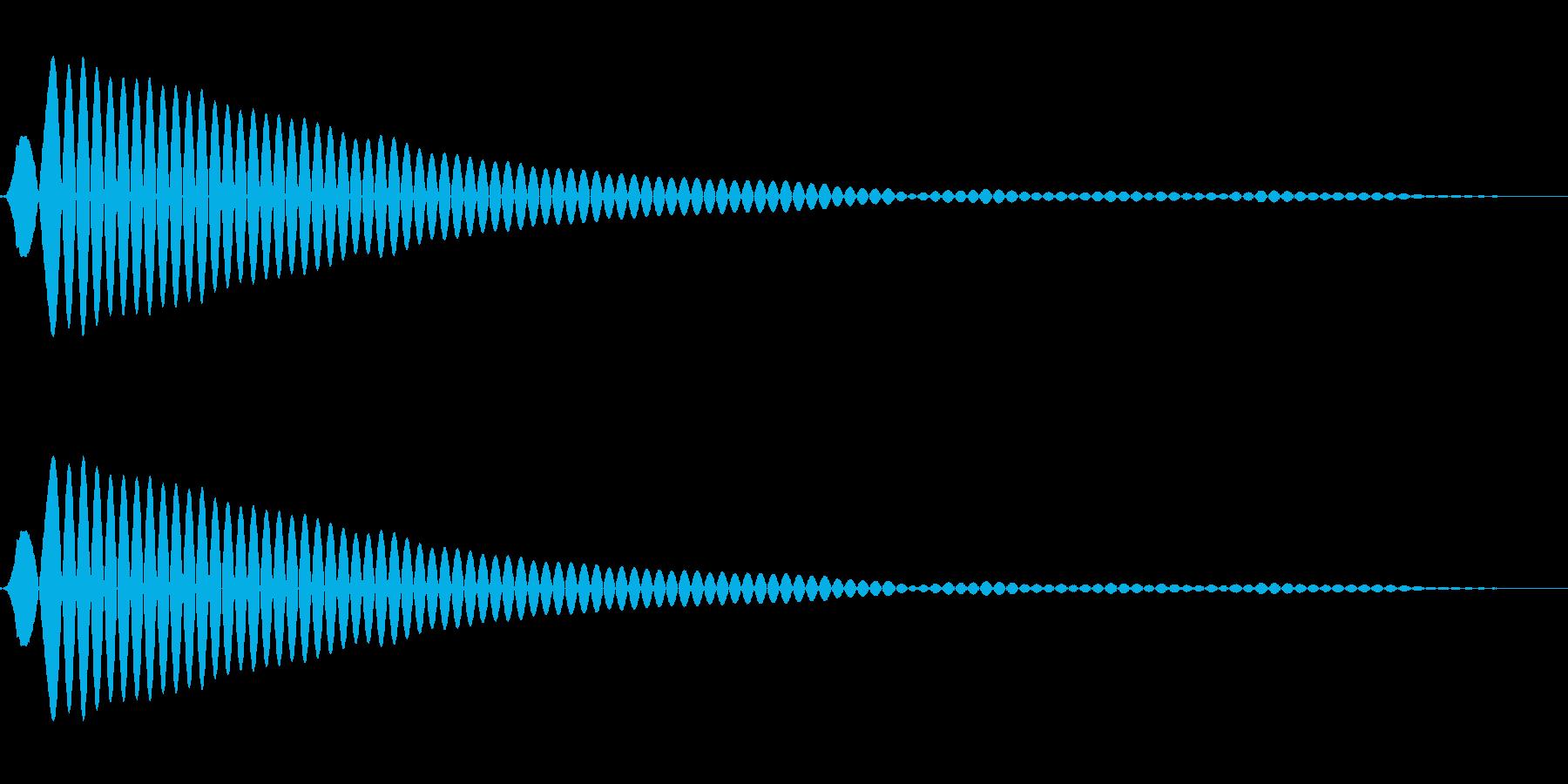 ポン!(軽い感じ)の再生済みの波形