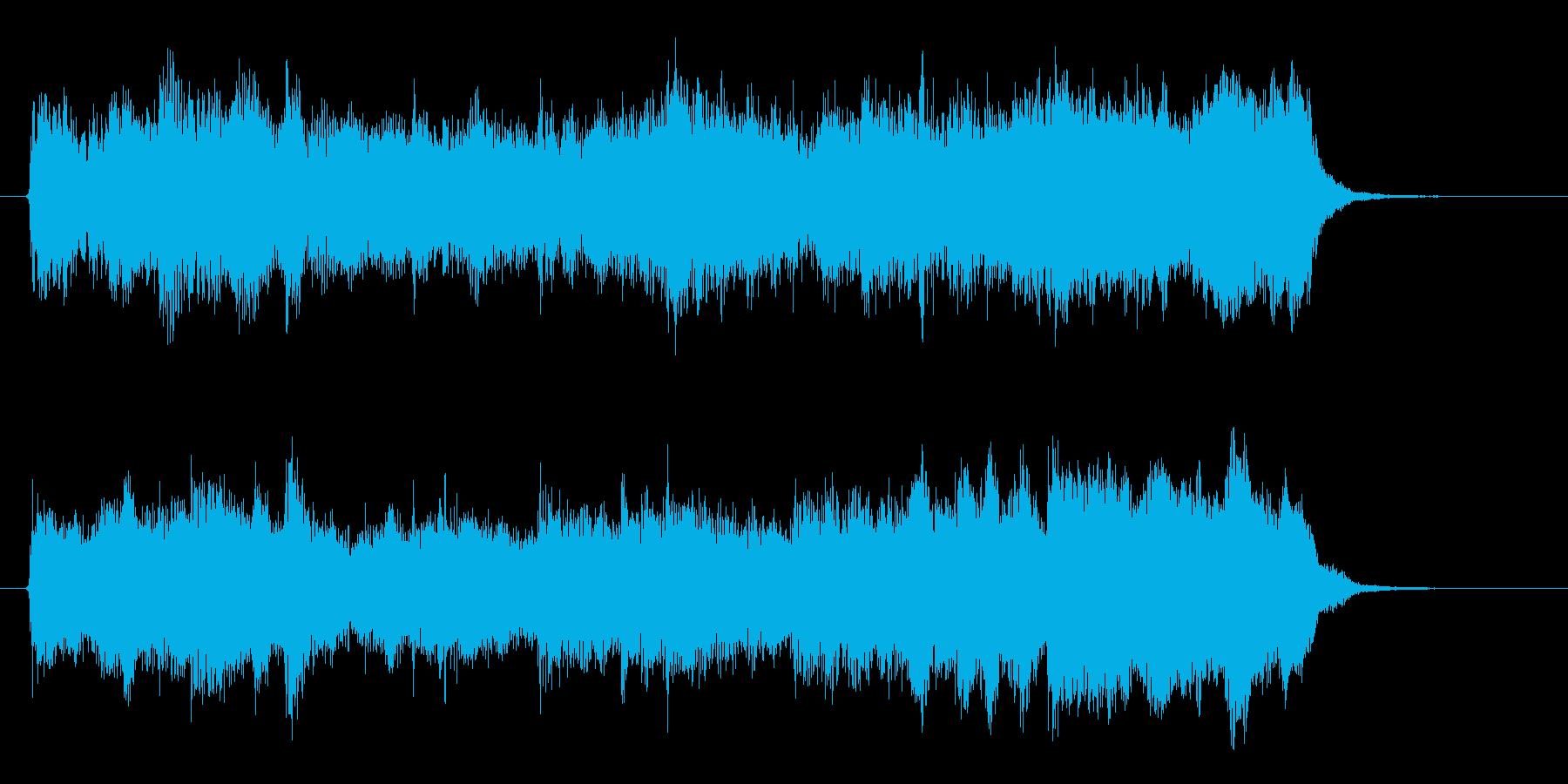 映像用BGM_ショッキングから幸せに 1の再生済みの波形