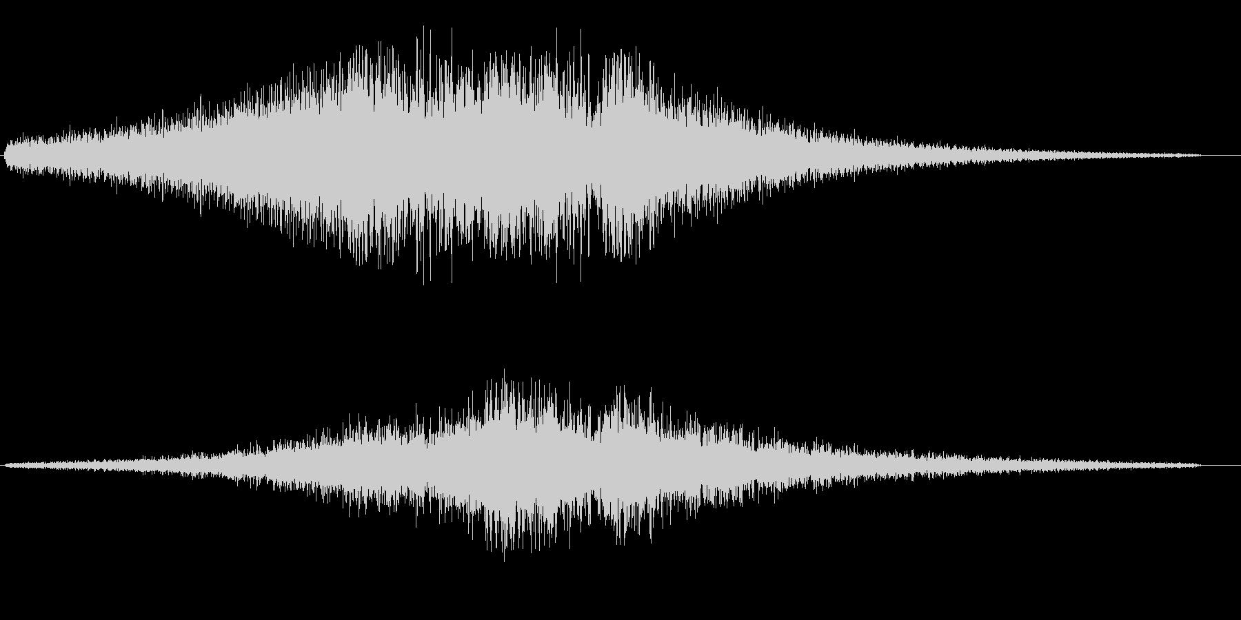 シャービシューン(光の通過)の未再生の波形