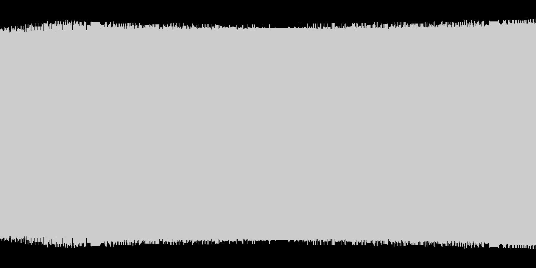 プーー(セキュリティの警告音)の未再生の波形