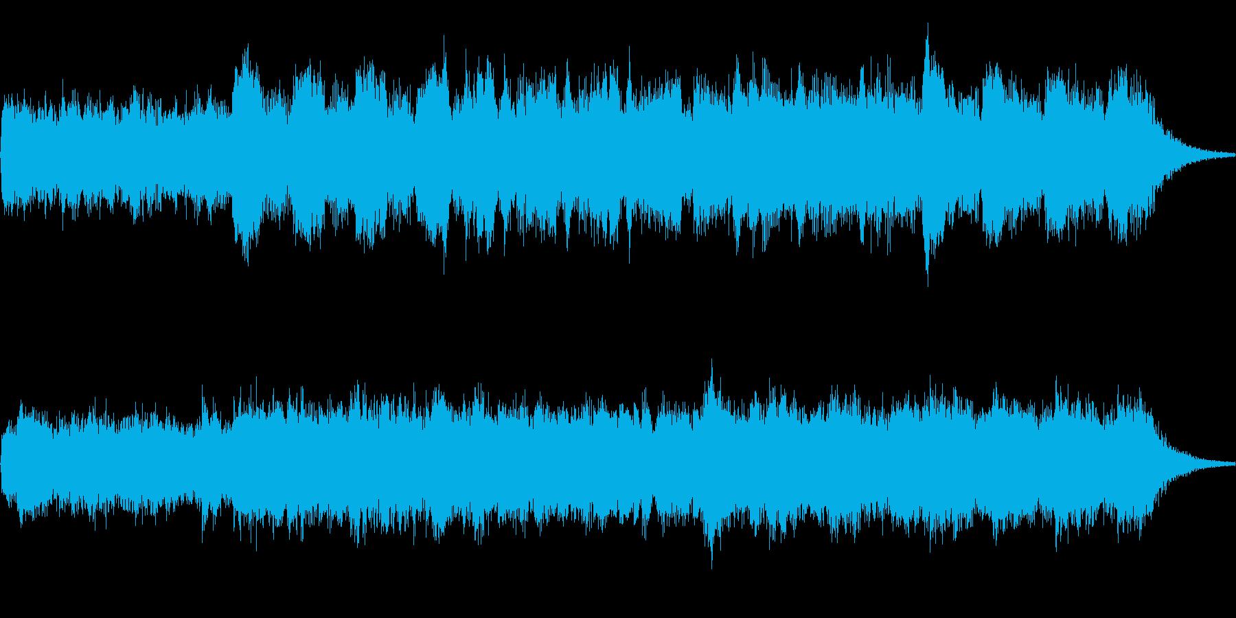 暗い海の底の様な深淵な音像の再生済みの波形