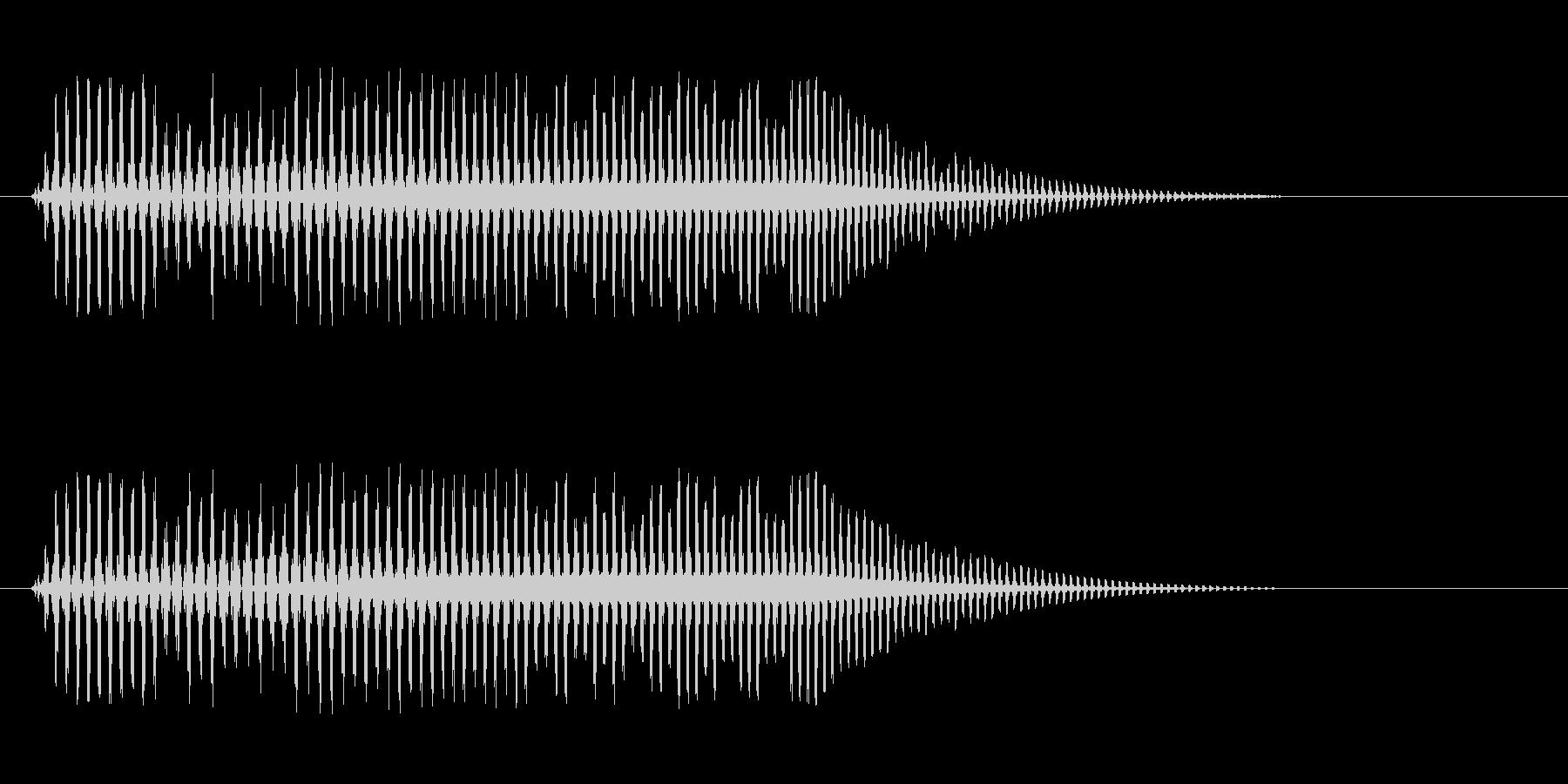 プゥウ(小さいオナラの音)の未再生の波形
