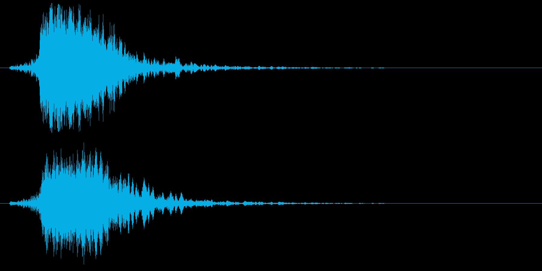 シャキーン! ド派手なインパクトに40bの再生済みの波形