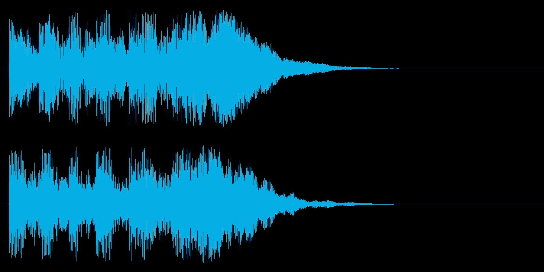 始まり、開始、ファンファーレ系の再生済みの波形