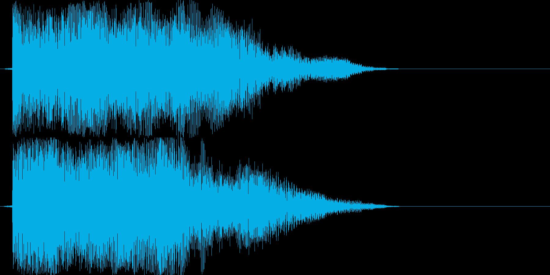 ピロリーン!(決定音)の再生済みの波形