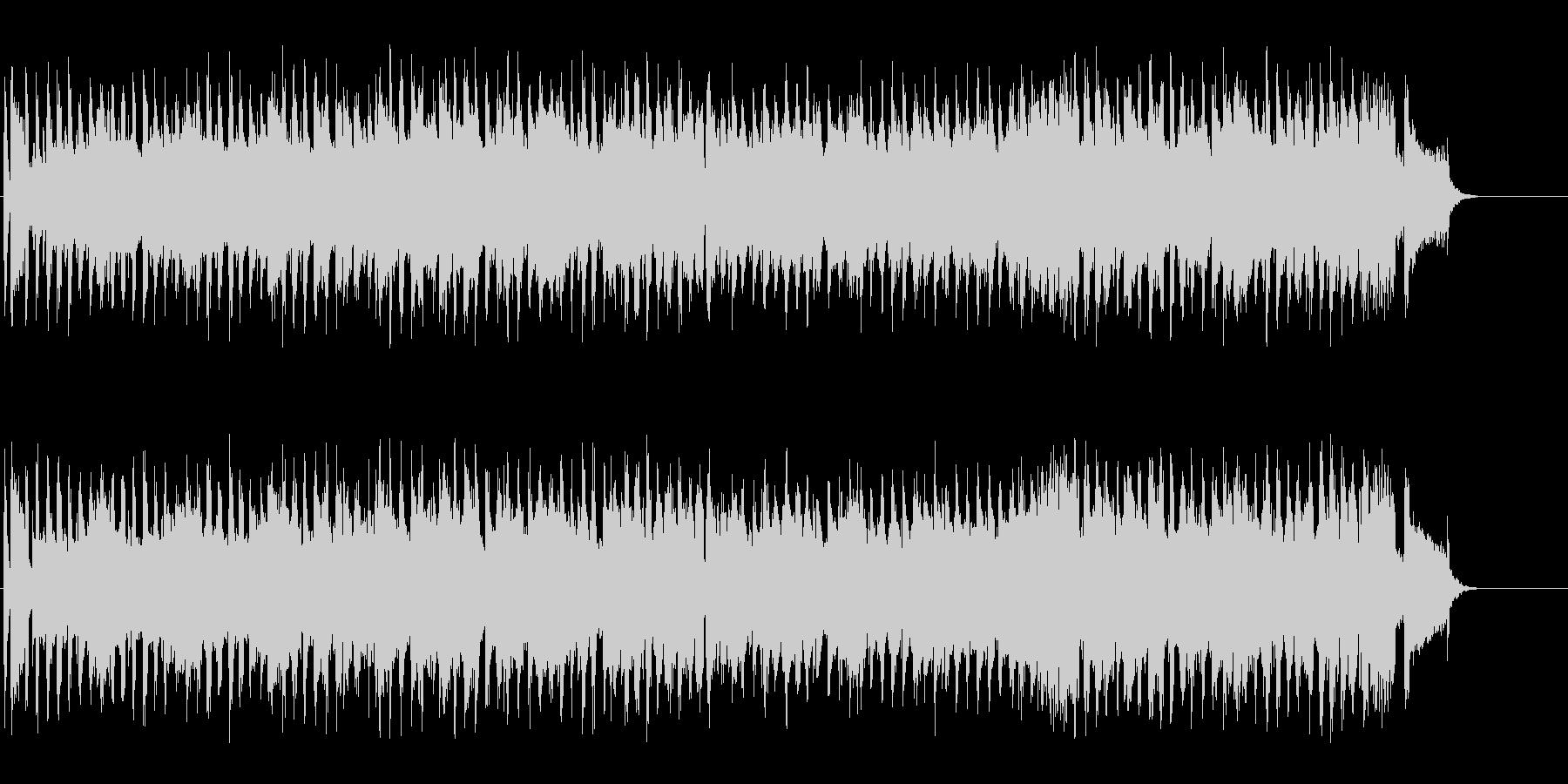 ゆったり陽気なデキシーランド・ジャズ風の未再生の波形