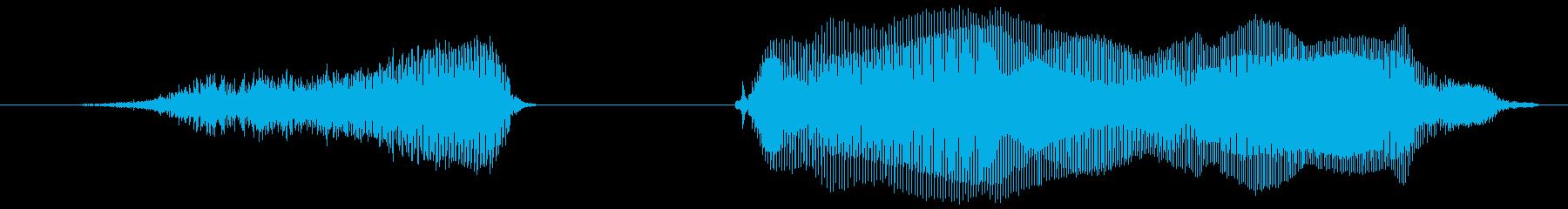 すっごーい!1【ロリキャラの褒めボイス】の再生済みの波形