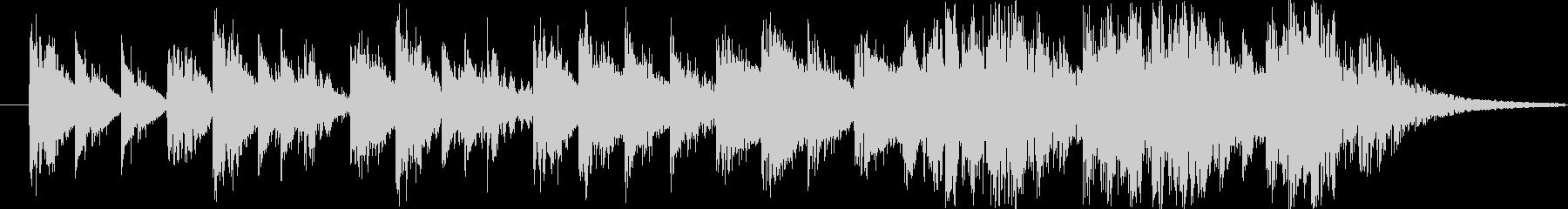 のびのび緩やか系で、印象的なコミカルな曲の未再生の波形