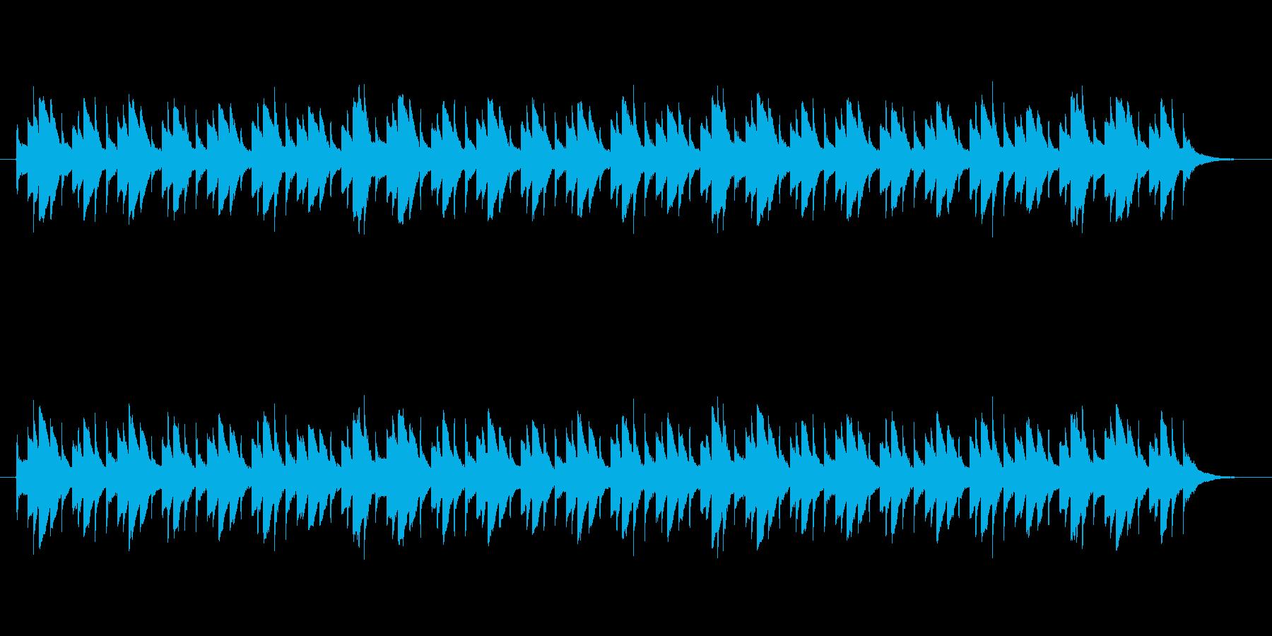 金属系楽器の民族音楽調アルペジオの再生済みの波形