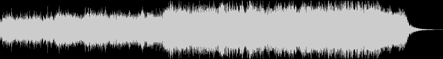 ピアノが印象的なシネマティックBGMの未再生の波形