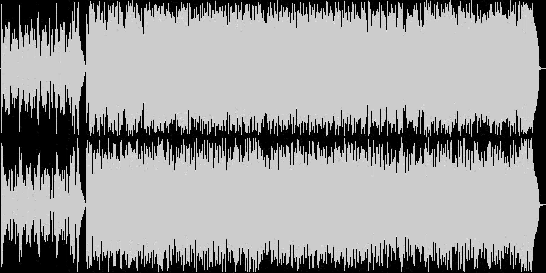 やりたい放題のプログレッシブジャズの未再生の波形