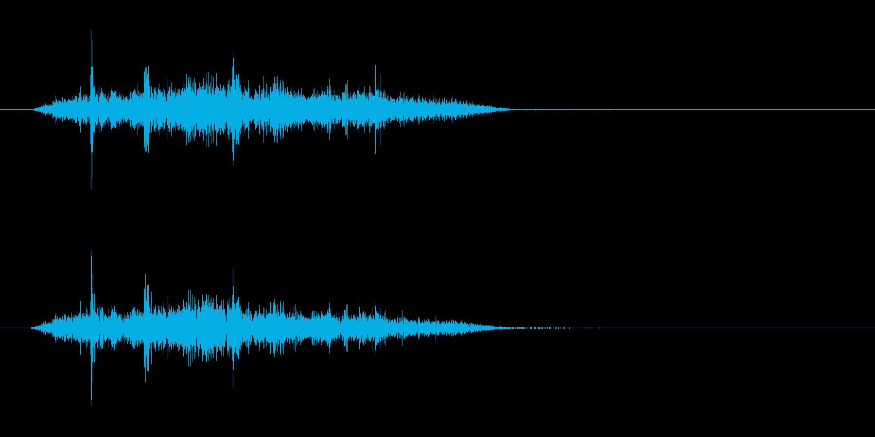 シューッ(巻き物、閉じる)の再生済みの波形