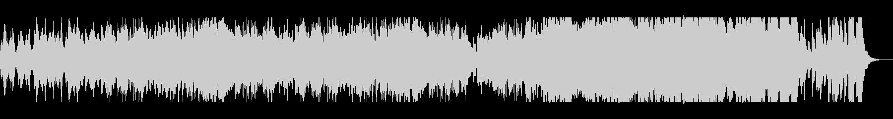ミディアムテンポで重厚な交響曲の未再生の波形