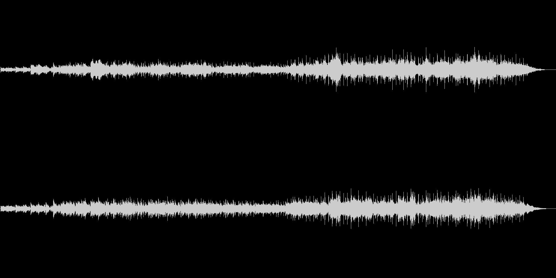 ギターのバラード曲の未再生の波形
