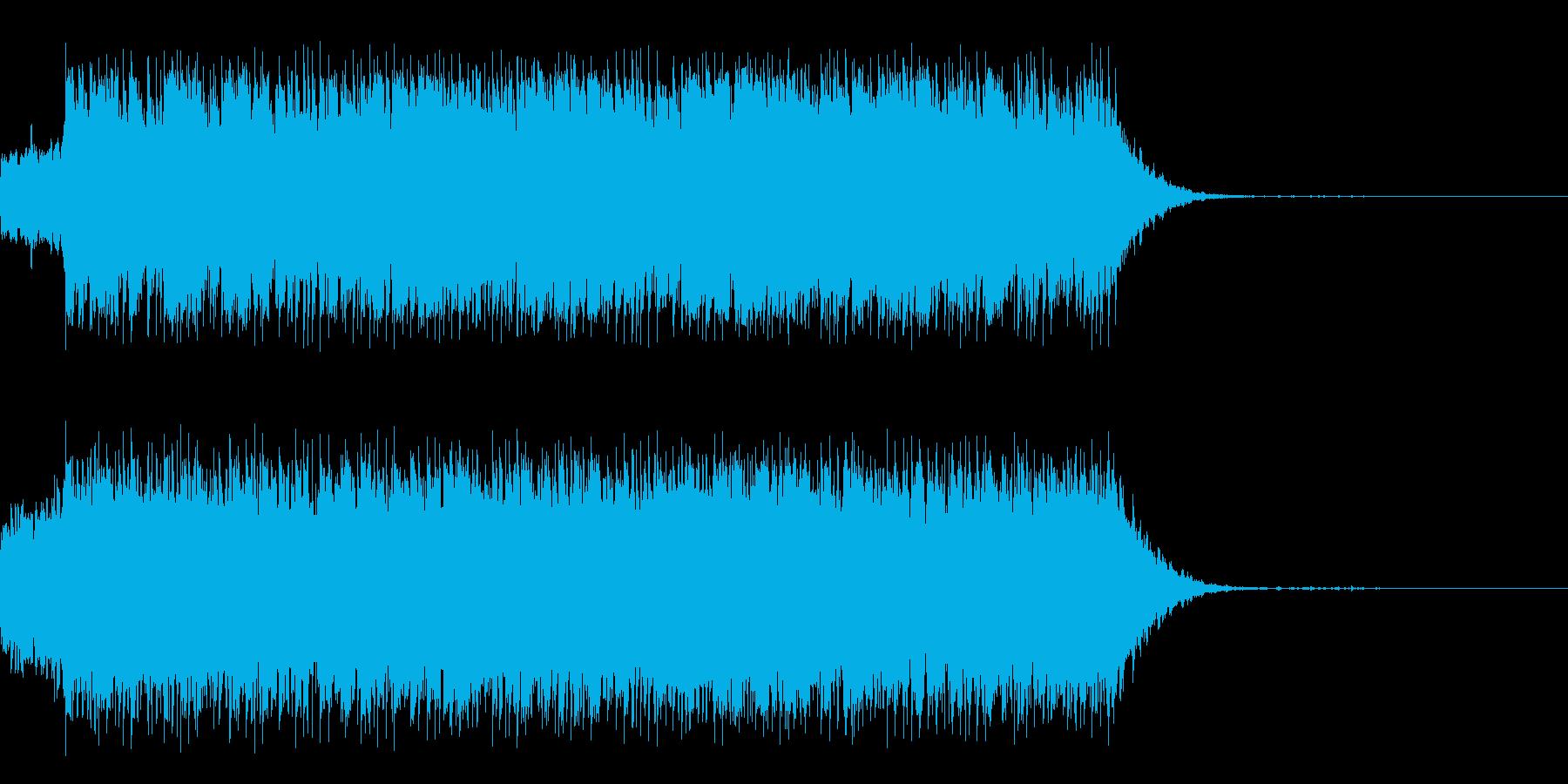 企業創立、旅立ちのBGM、テーマ楽曲の再生済みの波形