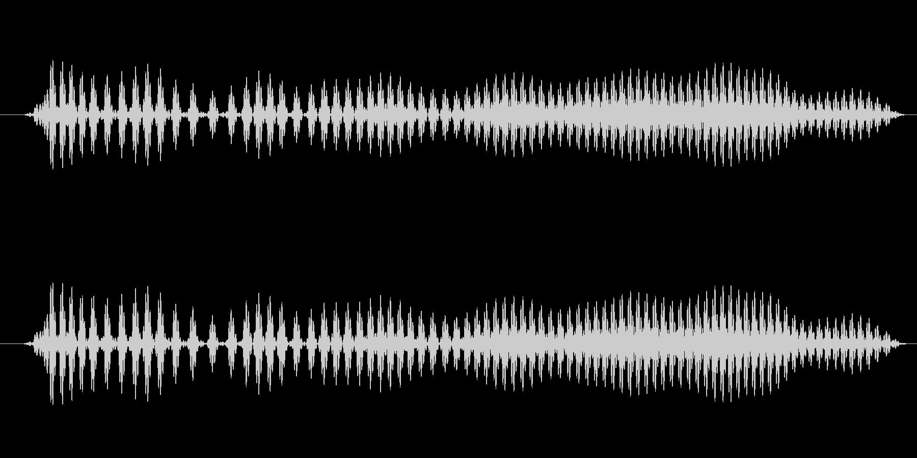 ぐう〜(お腹が減った時の音)の未再生の波形