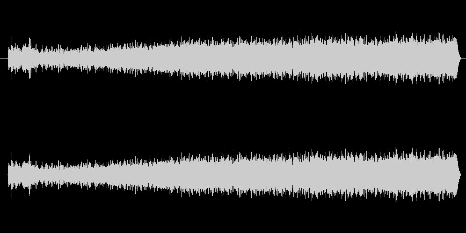キュイーン(エネルギー充填)の未再生の波形