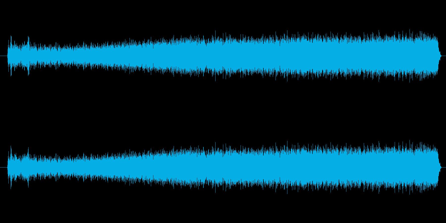 キュイーン(エネルギー充填)の再生済みの波形