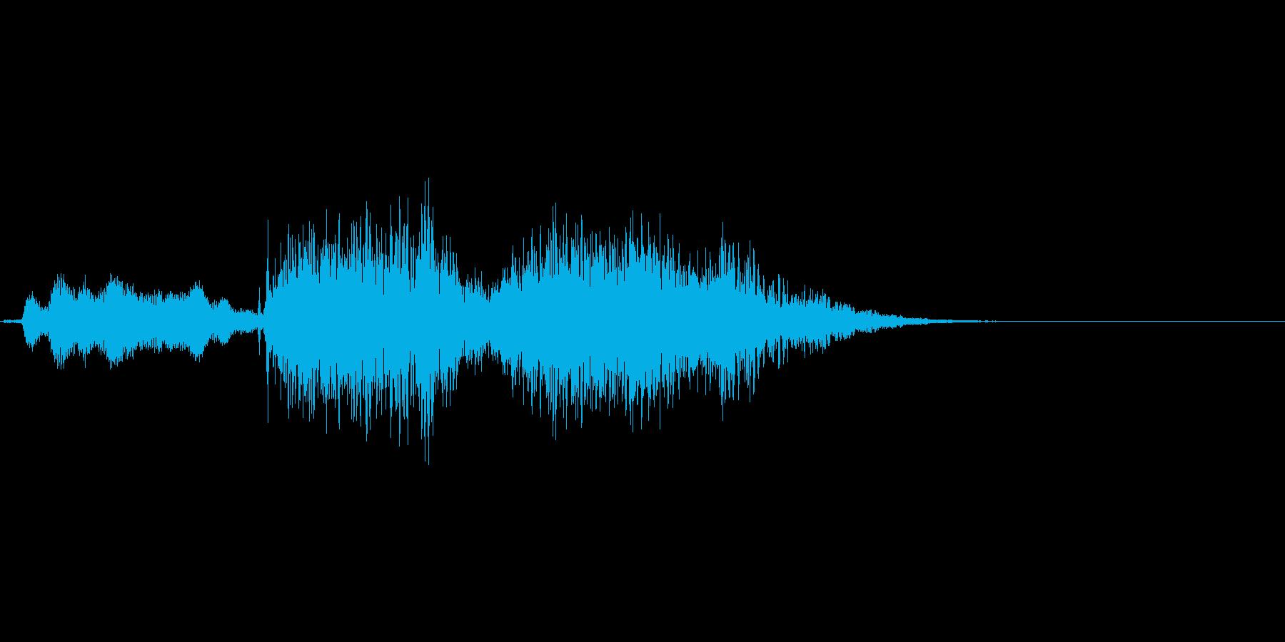 み〜た〜な〜?の再生済みの波形