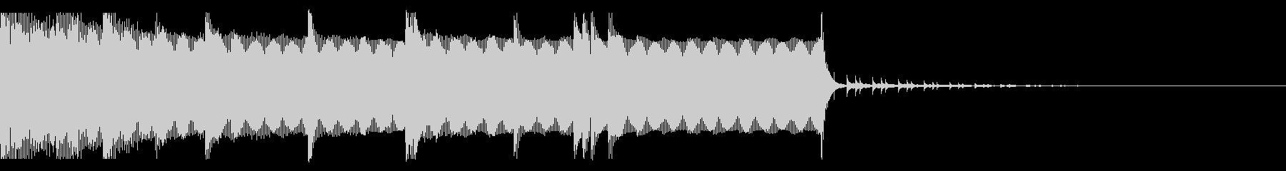 クールな着信音の未再生の波形