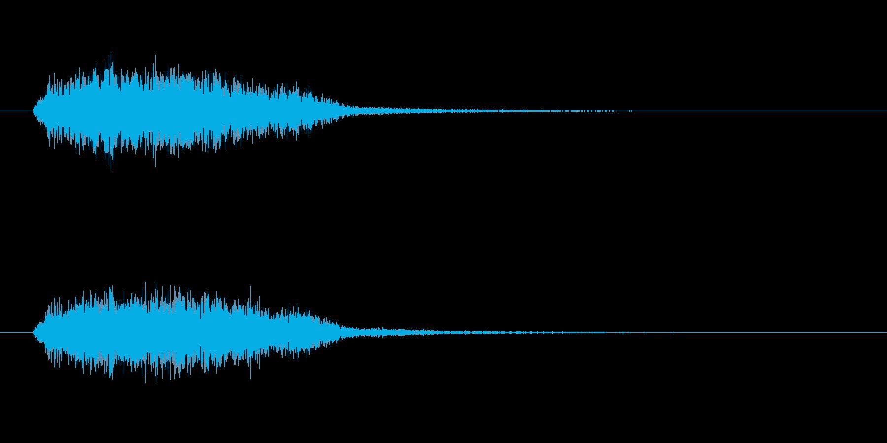 急ブレーキ きゅるるるの再生済みの波形