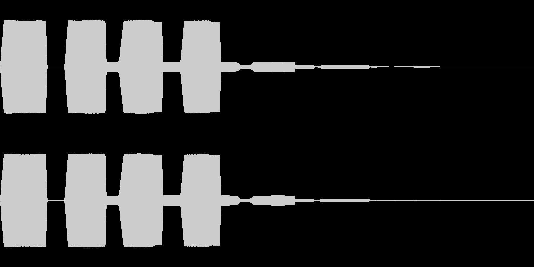 ピピピピ(レーダー アイテム お知らせ)の未再生の波形