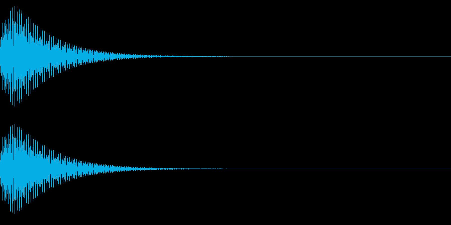 ポーン(ワンポイント_お知らせ_注意)の再生済みの波形