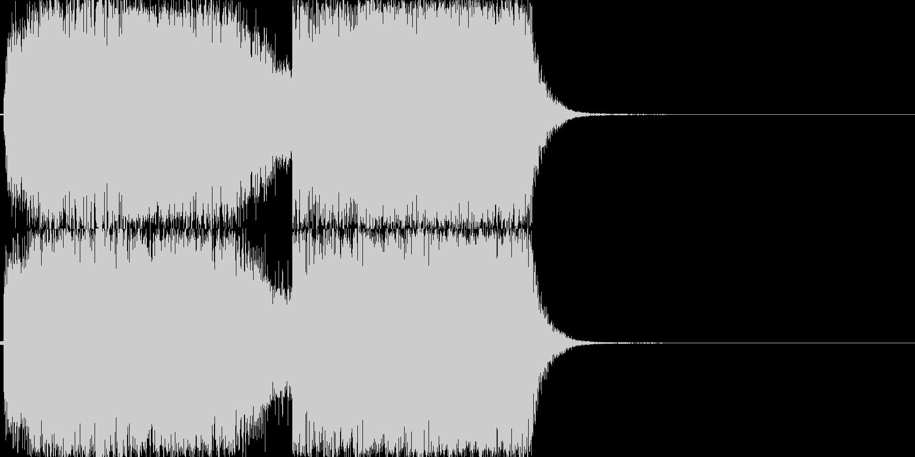 ビリビリ!(電気、電子、特殊魔法)04の未再生の波形