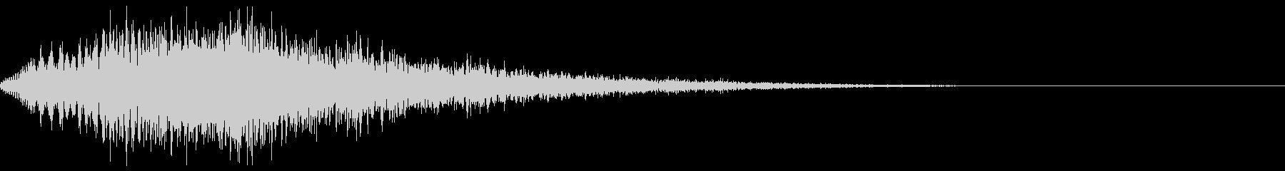 汎用性抜群のキラキラ音・尺も短めの未再生の波形