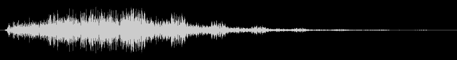 シャララ系(アップ)の未再生の波形