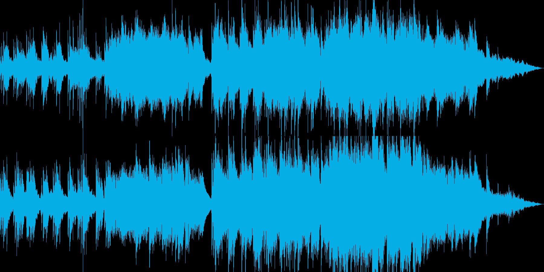 バラード・ピアノ・透明感の再生済みの波形