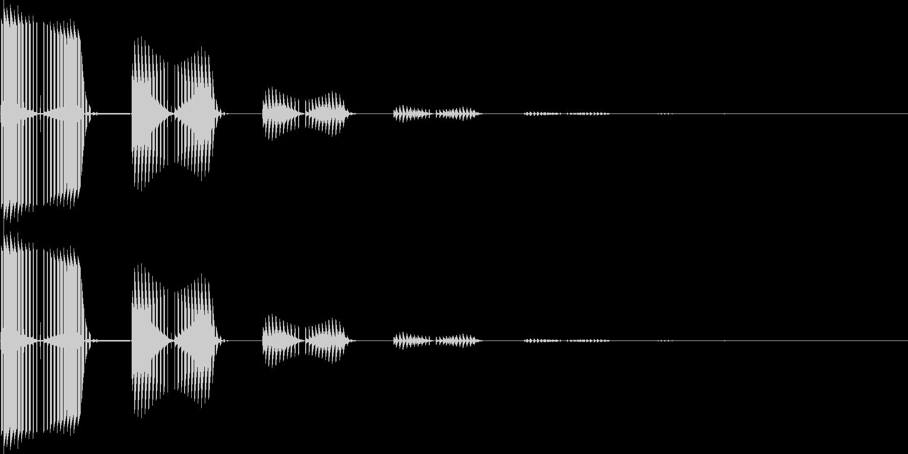 ブブ(キャンセル、間違い)の未再生の波形