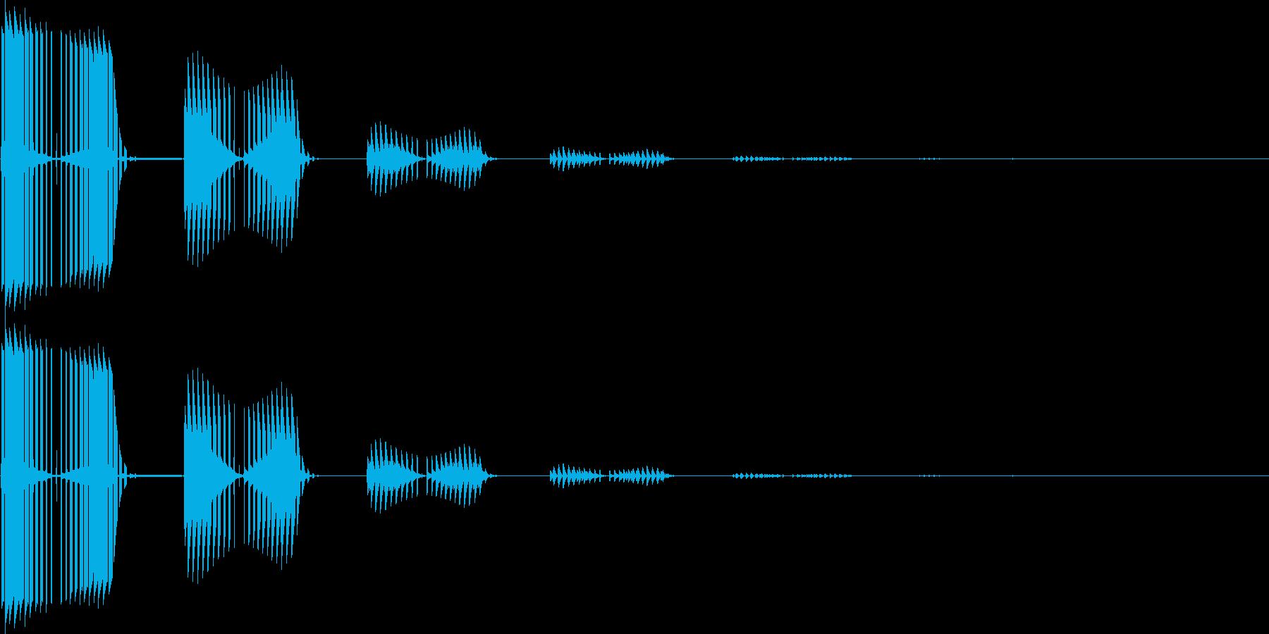 ブブ(キャンセル、間違い)の再生済みの波形