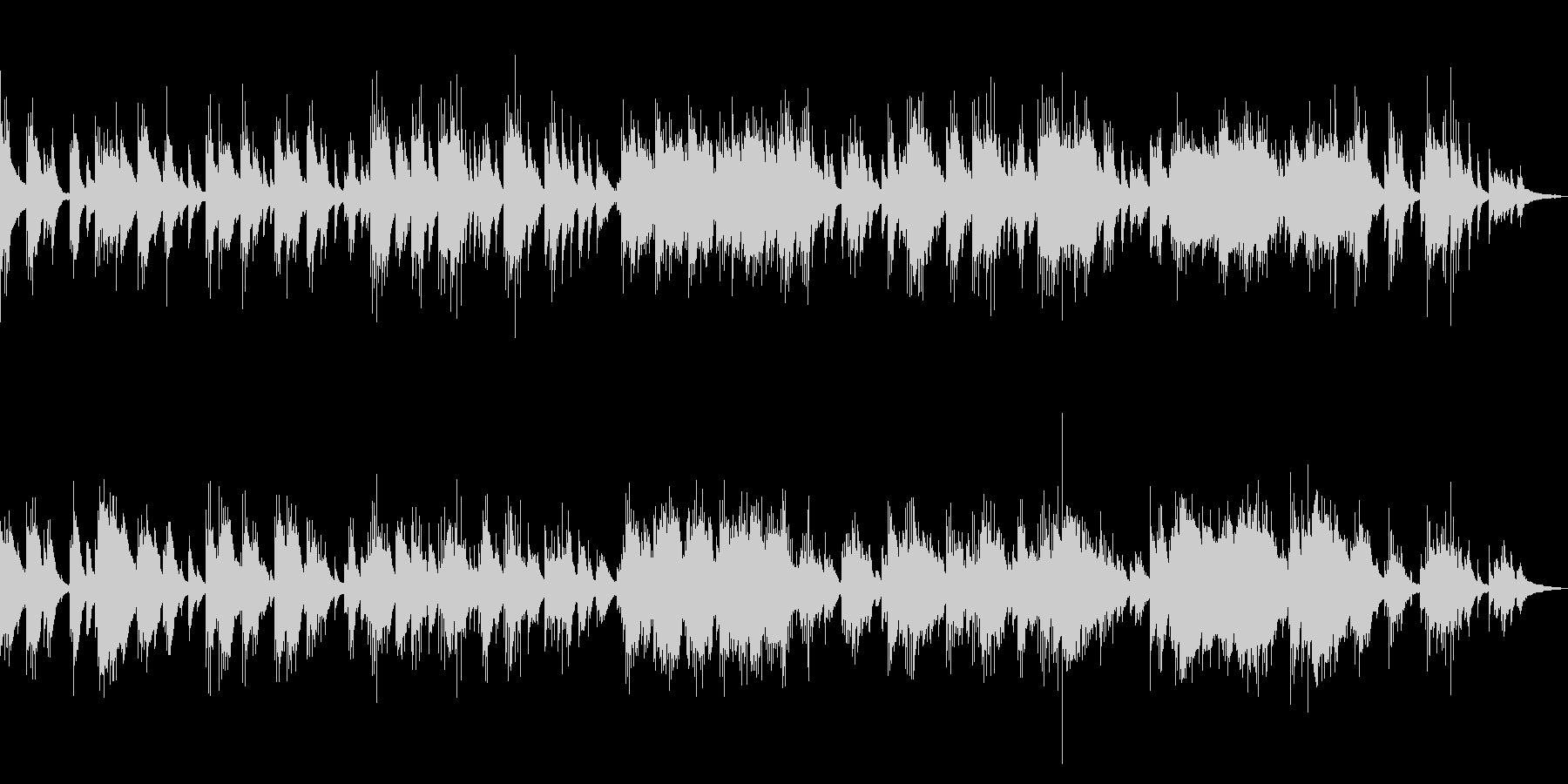 ミディアムテンポのピアノソロ曲の未再生の波形